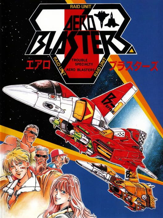 Air Buster Display Picture