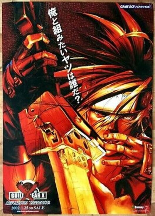 Guilty Gear X: Advance Edition image