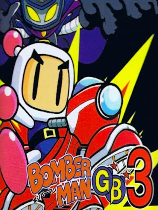 Bomberman GB 3 image