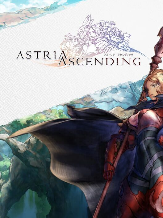 Astria Ascending Display Picture