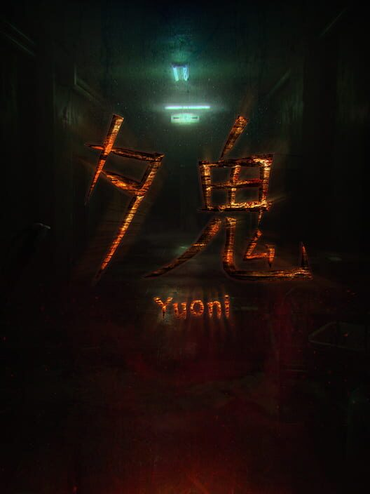 Yuoni Display Picture