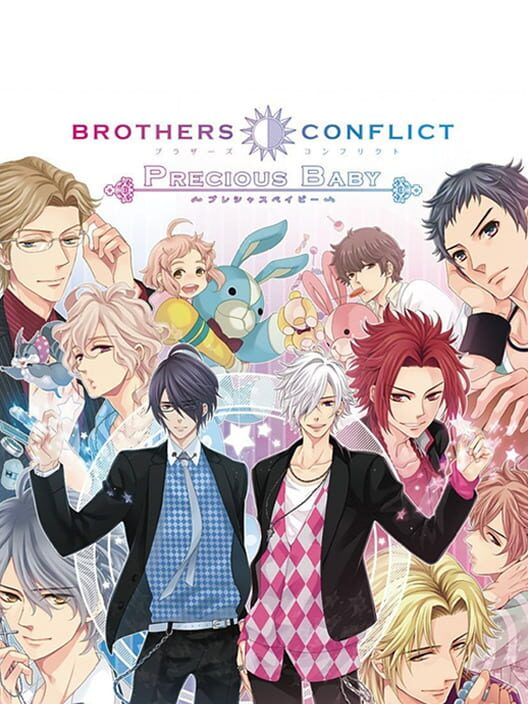 Brothers Conflict: Precious Baby image