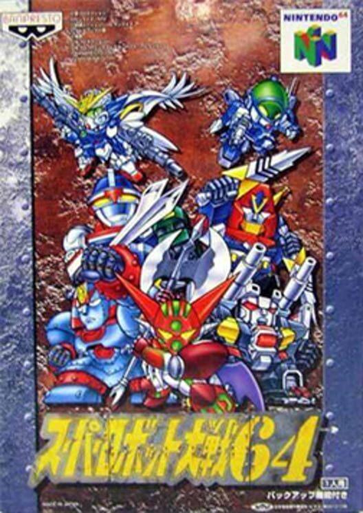 Super Robot Wars 64 image