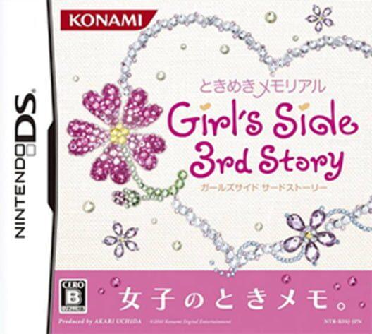 Tokimeki Memorial Girl's Side 3rd Story image