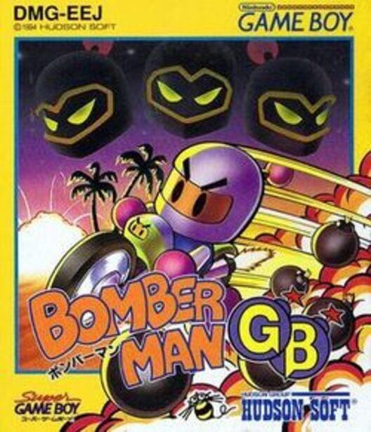 Bomberman GB image