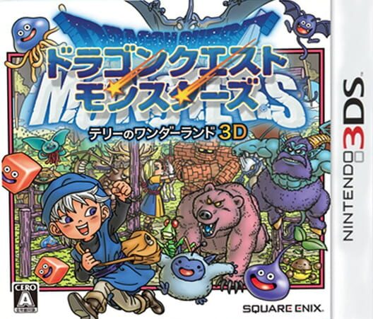 Dragon Quest Monsters: Terry no Wonderland 3D image