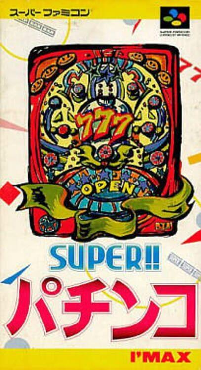 Super Pachinko image