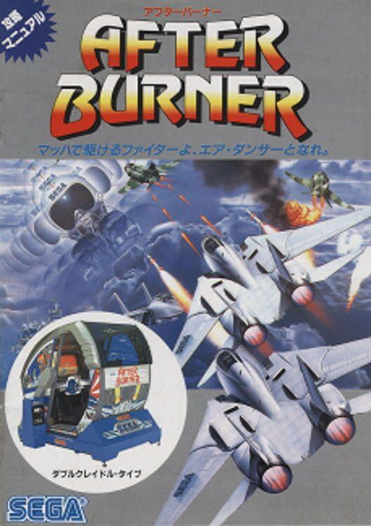 After Burner image