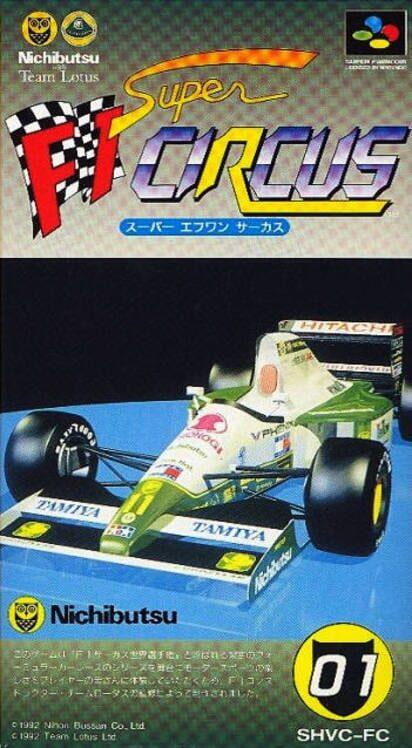 Super F1 Circus image