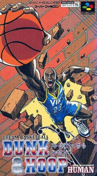 Dream Basketball: Dunk & Hoop Display Picture