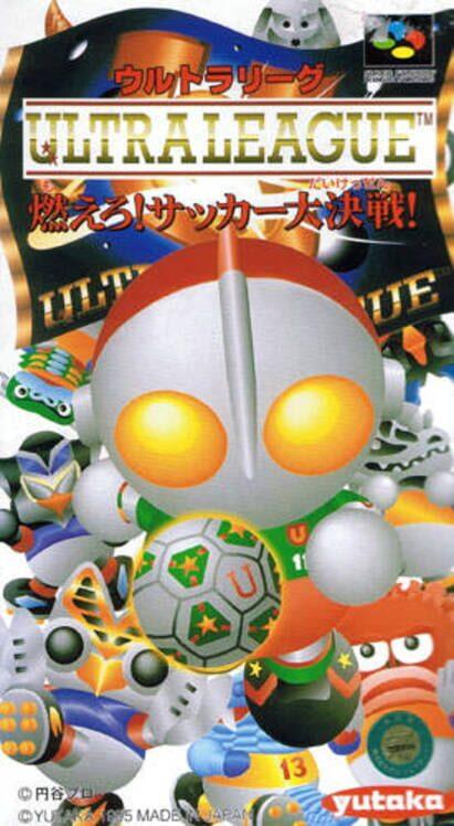 Ultra League: Moero! Soccer Daikessen!! Display Picture