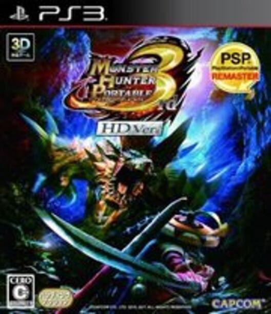 Monster Hunter Portable 3rd HD Ver image
