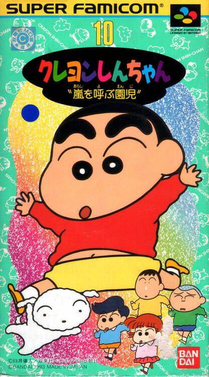 Crayon Shin-Chan: Arashi o Yobu Enji image
