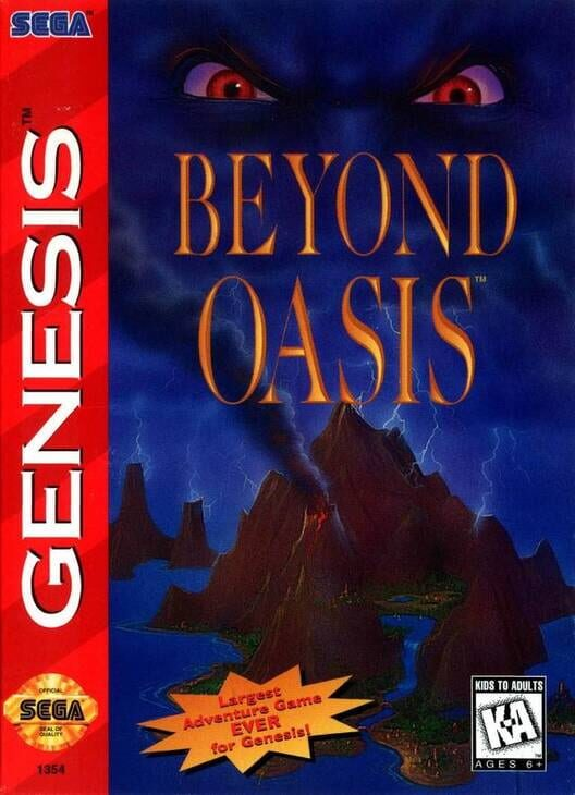 Beyond Oasis Display Picture