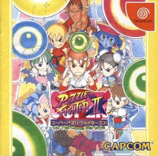 Super Puzzle Fighter II X for Matching Service image