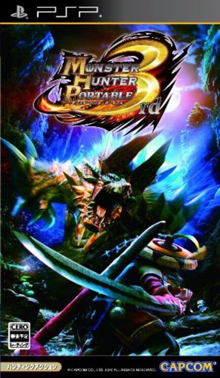 Monster Hunter Portable 3rd image
