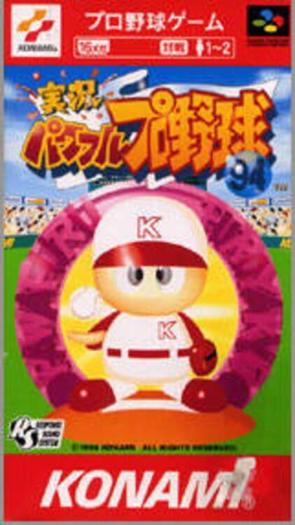 Jikkyou Powerful Pro Yakyuu '94 Display Picture