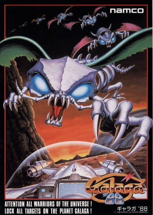 Galaga '88 Display Picture