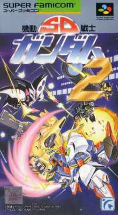 SD Kidou Senshi Gundam 2 Display Picture