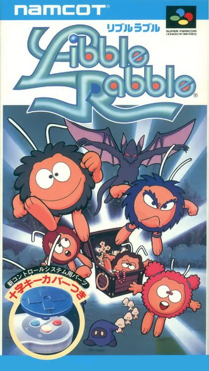 Libble Rabble Display Picture