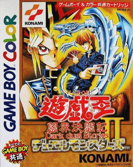 Yu-Gi-Oh! Duel Monsters II: Dark Duel Stories image