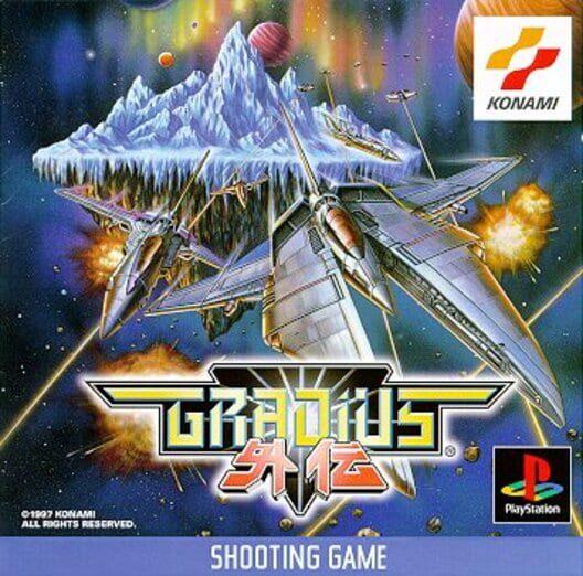Gradius Gaiden image