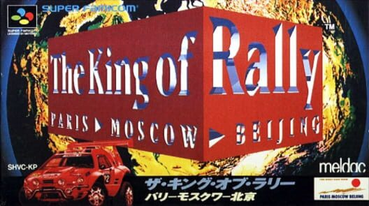 The King of Rally Display Picture