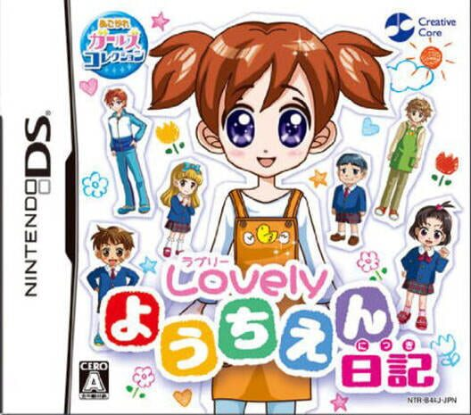 Akogare Girls Collection: Lovely Youchien Display Picture