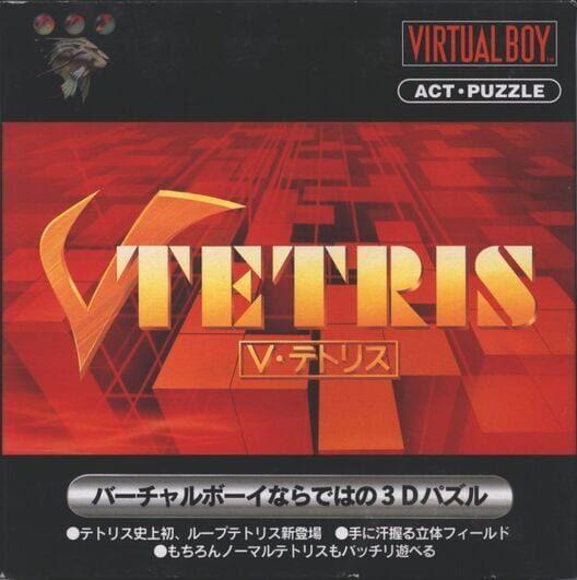 V-Tetris image