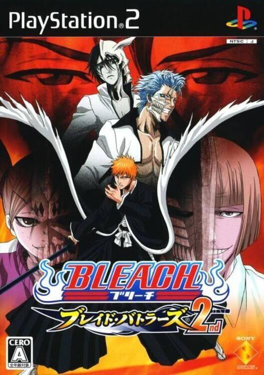 Bleach: Blade Battlers 2nd image