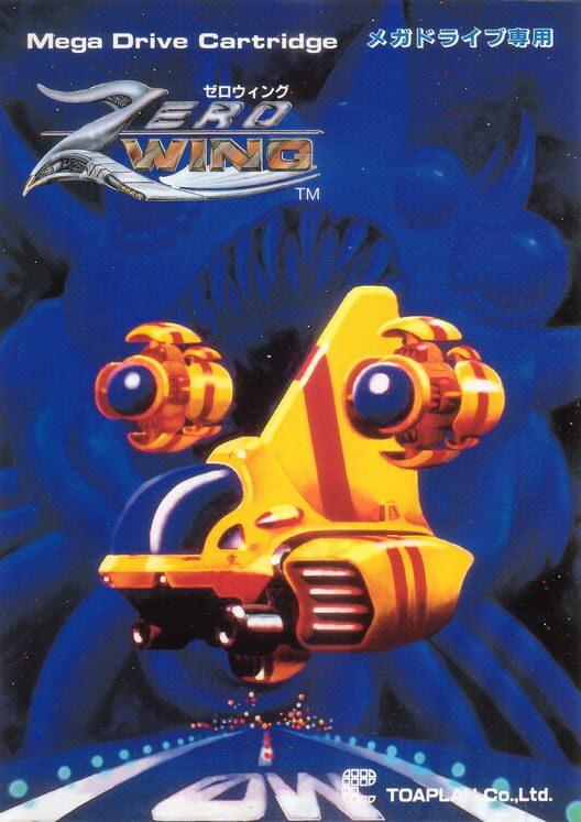 Zero Wing image
