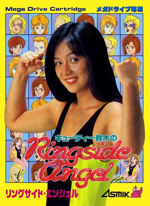Cutie Suzuki no Ringside Angel Display Picture