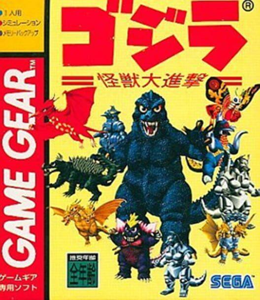Godzilla: Kaijuu no Daishingeki Display Picture