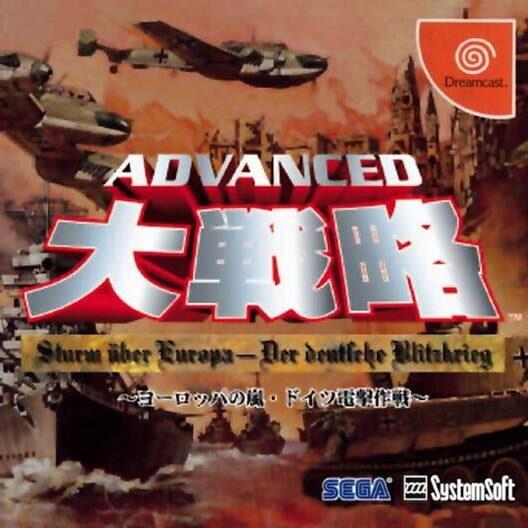 Advanced Daisenryaku: Europe no Arashi - Doitsu Dengeki Sakusen image