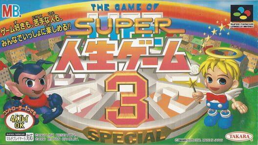 Super Jinsei Game 3 image