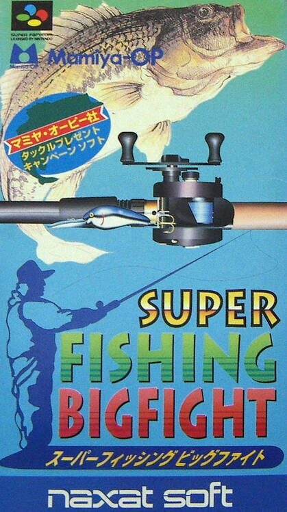 Super Fishing: Big Fight Display Picture