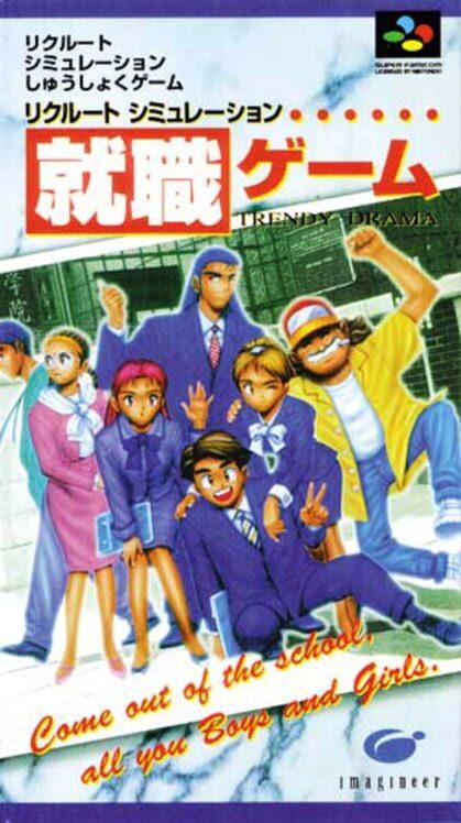 Shuushoku Game Display Picture