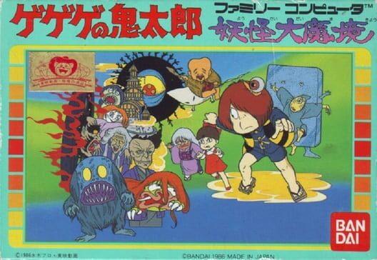 Ninja Kid image