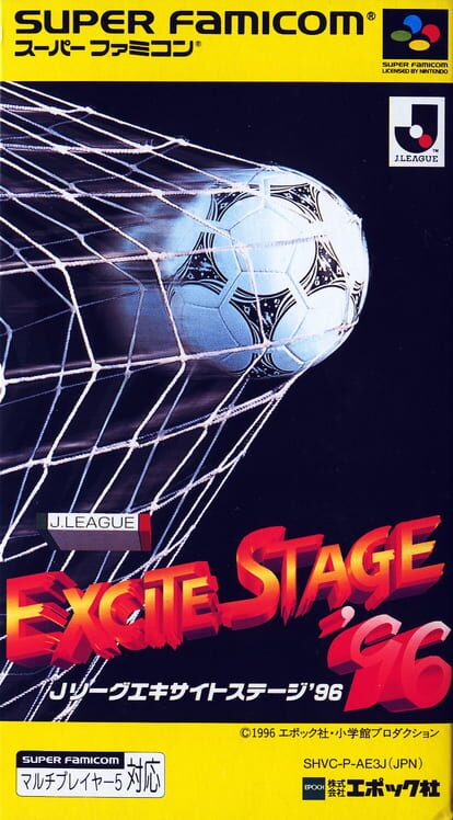 J.League Excite Stage '96 Display Picture