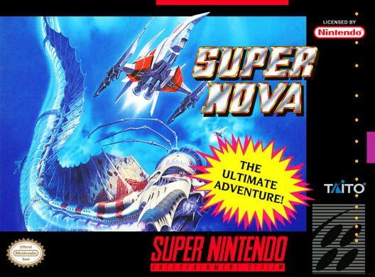 Super Nova Display Picture