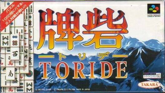 Toride Display Picture