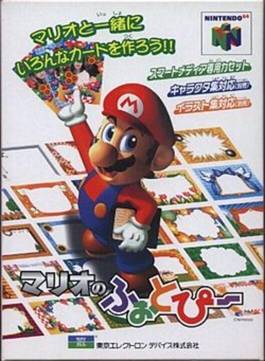 Mario no Photopi image