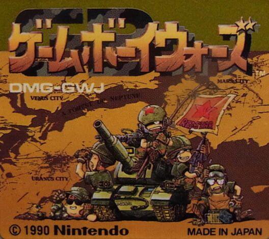 Game Boy Wars image