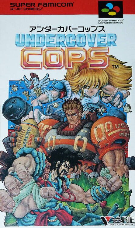 Undercover Cops Display Picture