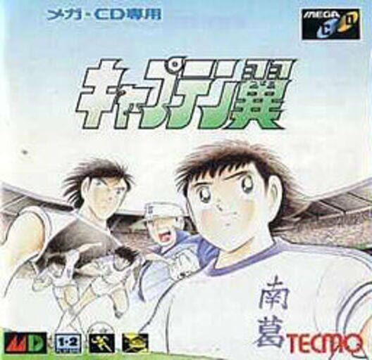 Captain Tsubasa image
