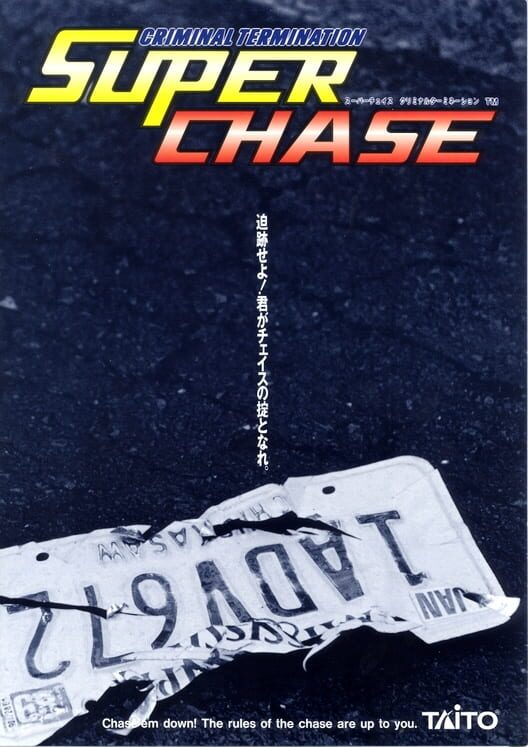 Super Chase H.Q. Display Picture