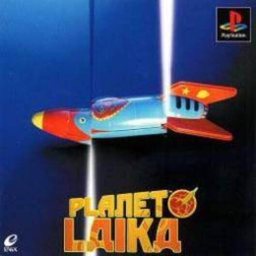 Planet Laika image