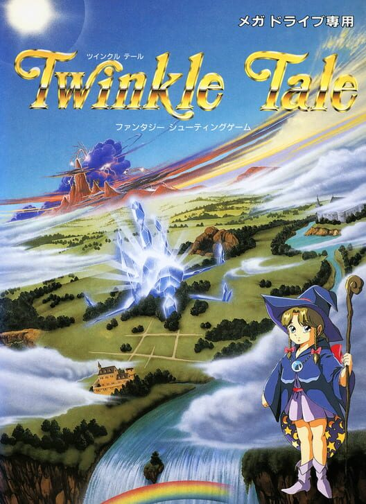 Twinkle Tale Display Picture