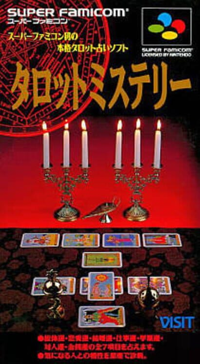 Tarot Mystery Display Picture