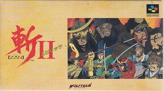 Zan II: Spirits Display Picture